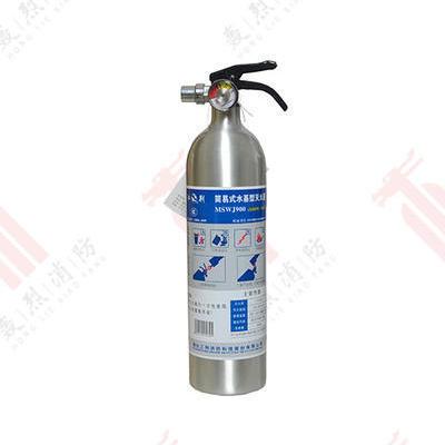 江荆MSWJ500简易式水基900ml(铝瓶)