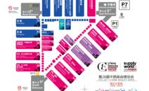 2021上海美博会展馆布局图