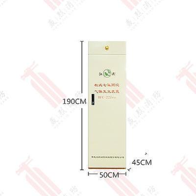 江荆120L单柜式七氟丙烷灭火器GQQ120/2.5-JJ