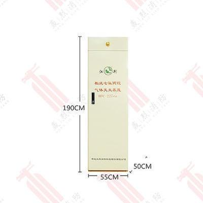 江荆150L单柜式七氟丙烷灭火器GQQ150/2.5-JJ