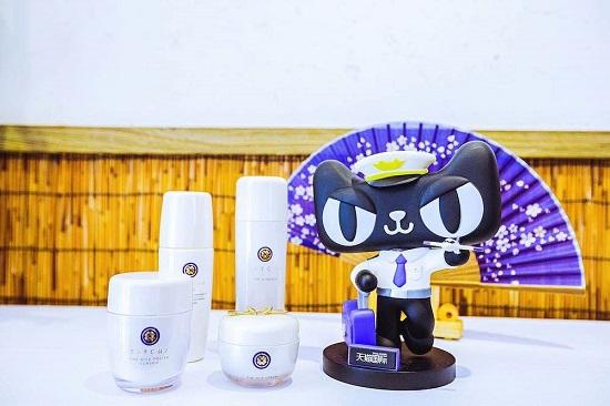 联合利华日式高端护肤品牌Tatcha入驻天猫国际.jpg