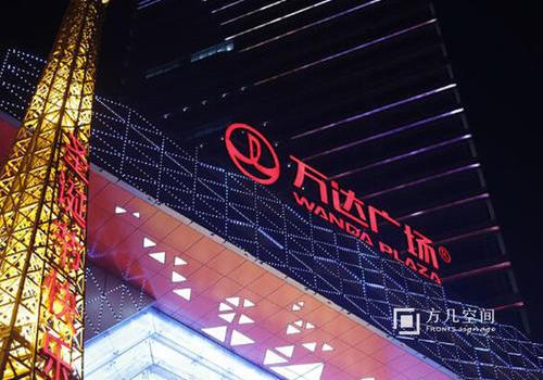 潍坊万达广场标识系统项目