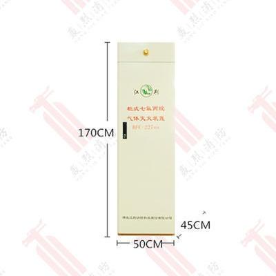 江荆90L单柜式七氟丙烷灭火器GQQ90/2.5-JJ