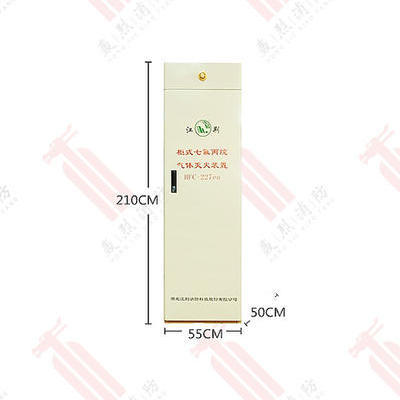 江荆180L单柜式七氟丙烷灭火器GQQ180/2.5-JJ