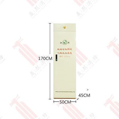 江荆100L单柜式七氟丙烷灭火器GQQ100/2.5-JJ