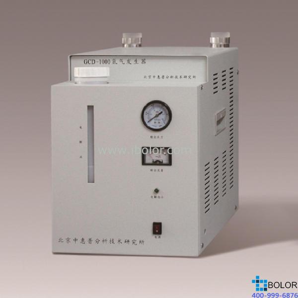 GCD-1000 高纯度氢气发生器