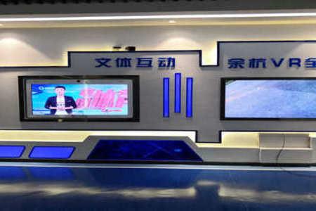 JSUTO多媒体中控系统