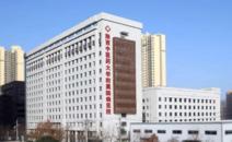 西安中医脑病医院PETCT-全国派特PETCT/MR(核磁)检查预约