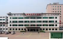 山西省煤炭中心医院PETCT-全国派特PETCT/MR(核磁)检查预约