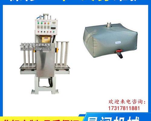 高周波PVC防水包焊接机 高频登山包热合机