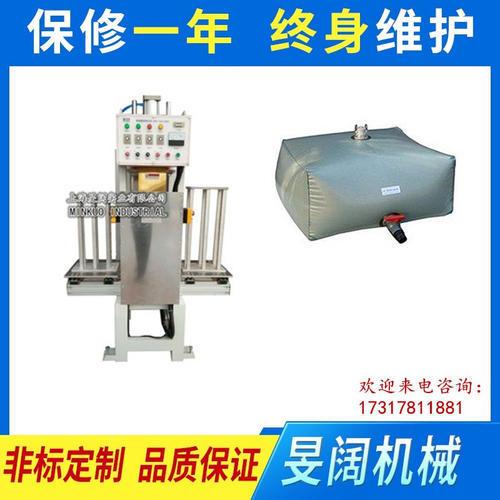 高周波PVC防水包焊接機 高頻登山包熱合機