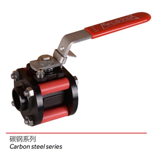 碳钢系列---三片式球阀/3-piece ball valve