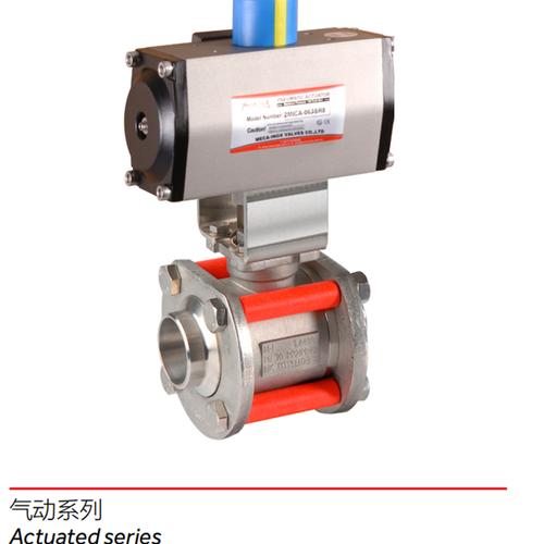 气动系列----三片式球阀/3-piece ball valve