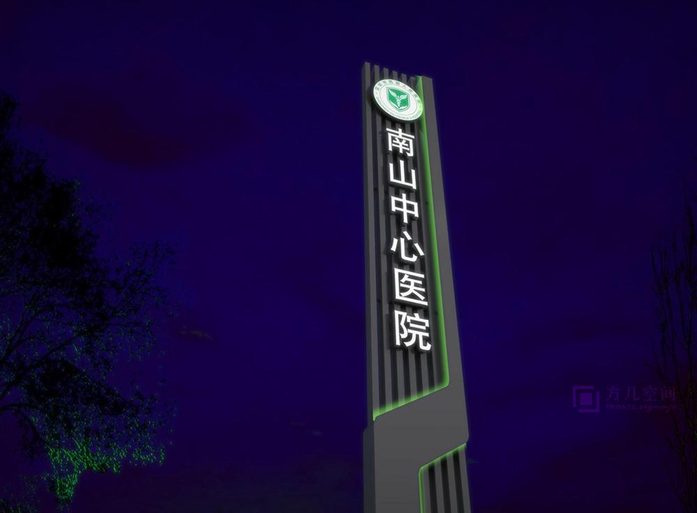 西丽医院1.jpg