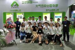 Coming From Dreams, Aier Helps The 21st China World Expo