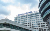 北京宣武医院PET-CT中心