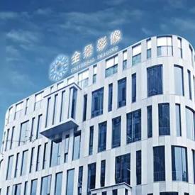 天津全景医学影像诊断中心