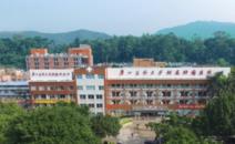 广州医科大学附属肿瘤医院PETCT-全国派特PETCT/MR(核磁)检查预约