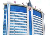 漯河市中心医院.jpg
