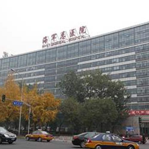 北京海军总医院PET-CT中心