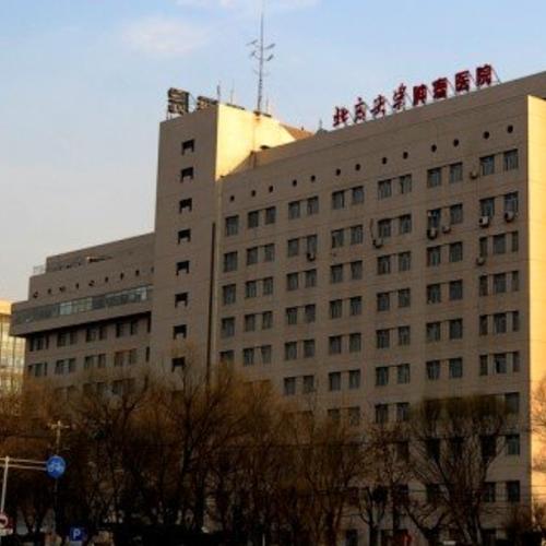北京肿瘤医院PET-CT中心