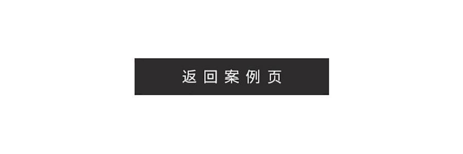 案例-金m_01_03