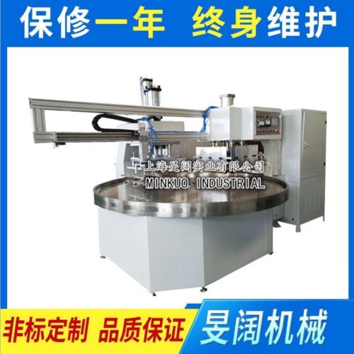 四工位双头式转盘自动焊接机