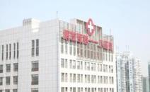 温州第118医院PET-CT中心
