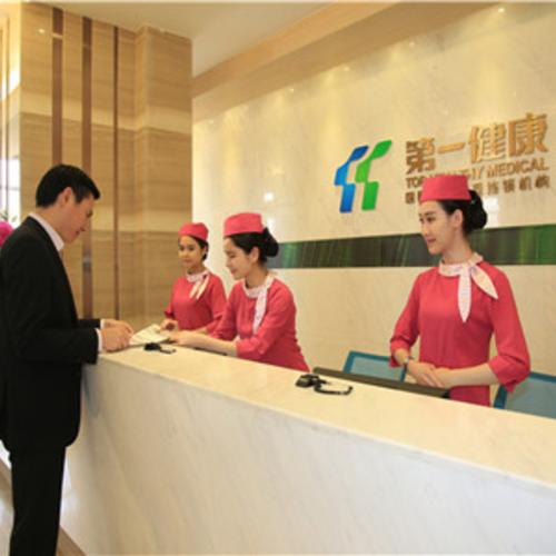 锦州医科大学附属第一医院PET-CT中心
