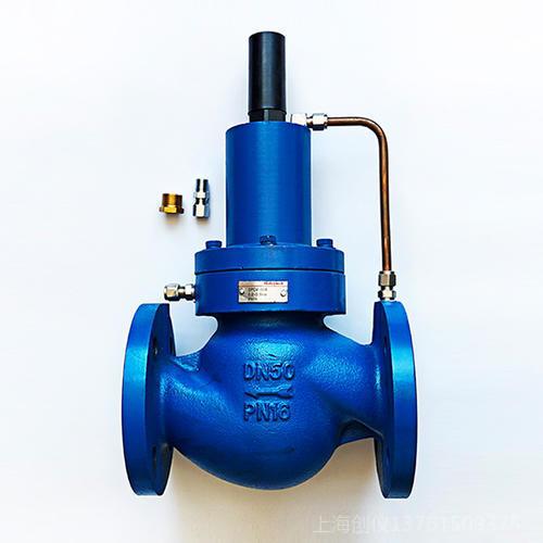 DPCV-150B-40A-50A 自动压差控制阀动态压差平衡阀