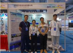 硬核环保,重拳出击,安徽蓝科亮相中国气象科技展