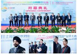2019中国气象现代化建设科技博览会圆满闭幕!