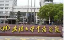 辽阳东澳肿瘤医院PET-CT中心