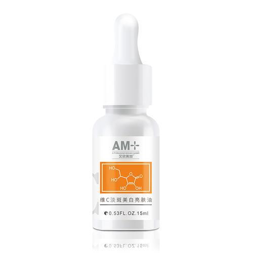 维c淡斑美白亮肤油 AM-402B 15ml