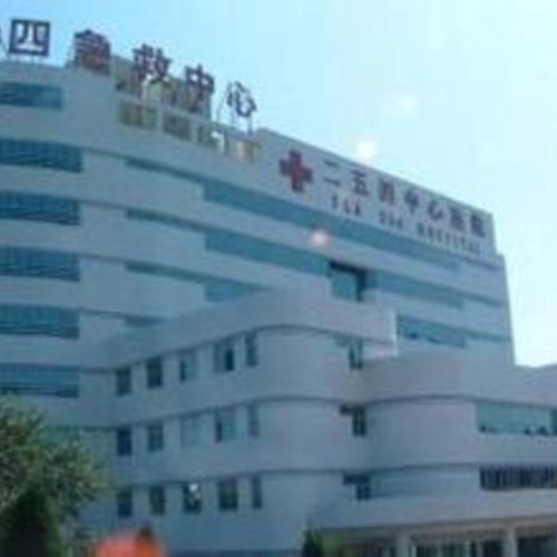 联勤保障部队第983医院(原解放军第254医院)PET-CT中心