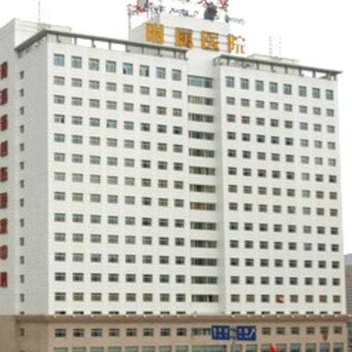 青海大学附属医院PET-CT中心