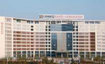 云南省第一人民医院
