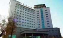 哈尔滨医科大学附属第二医院PET-CT中心