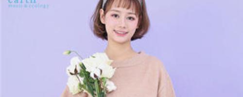 产品名称日本最大品牌女装店铺天猫代运营 甜美双十一再创佳话
