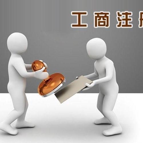 浙江嘉兴企业管理公司注册经营范围包括哪些
