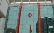 武警陕西省总队医院伽玛刀中心