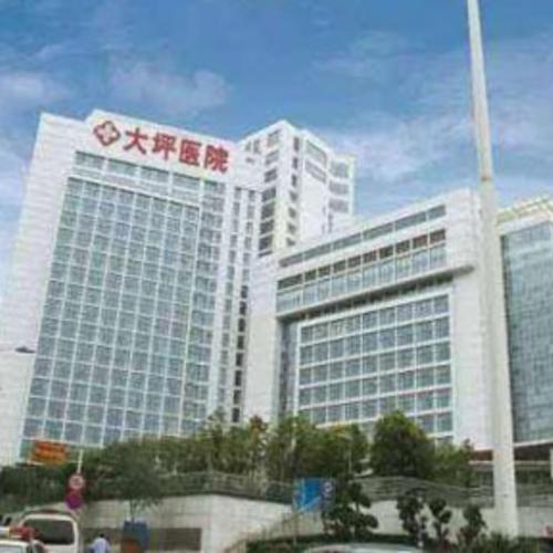 重庆大坪医院PET-CT中心(陆军特色医学中心)