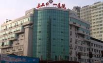 三二O一医院PET-CT中心