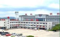 湖南怀化市第五三五医院伽马刀中心