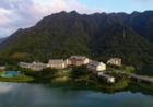 榮盛金盆灣丨太平湖康養小鎮 度假公寓 96平精裝修