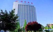 河北邯郸邯钢医院PET-CT中心