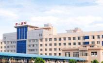 岳阳市第二人民医院PET-CT中心