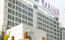 河北省人民医院PET-CT中心