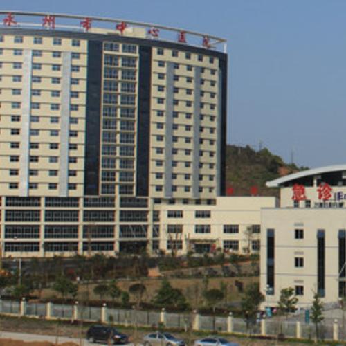 永州市中心医院PET-CT中心