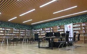 新中式办公室墙面如何装饰